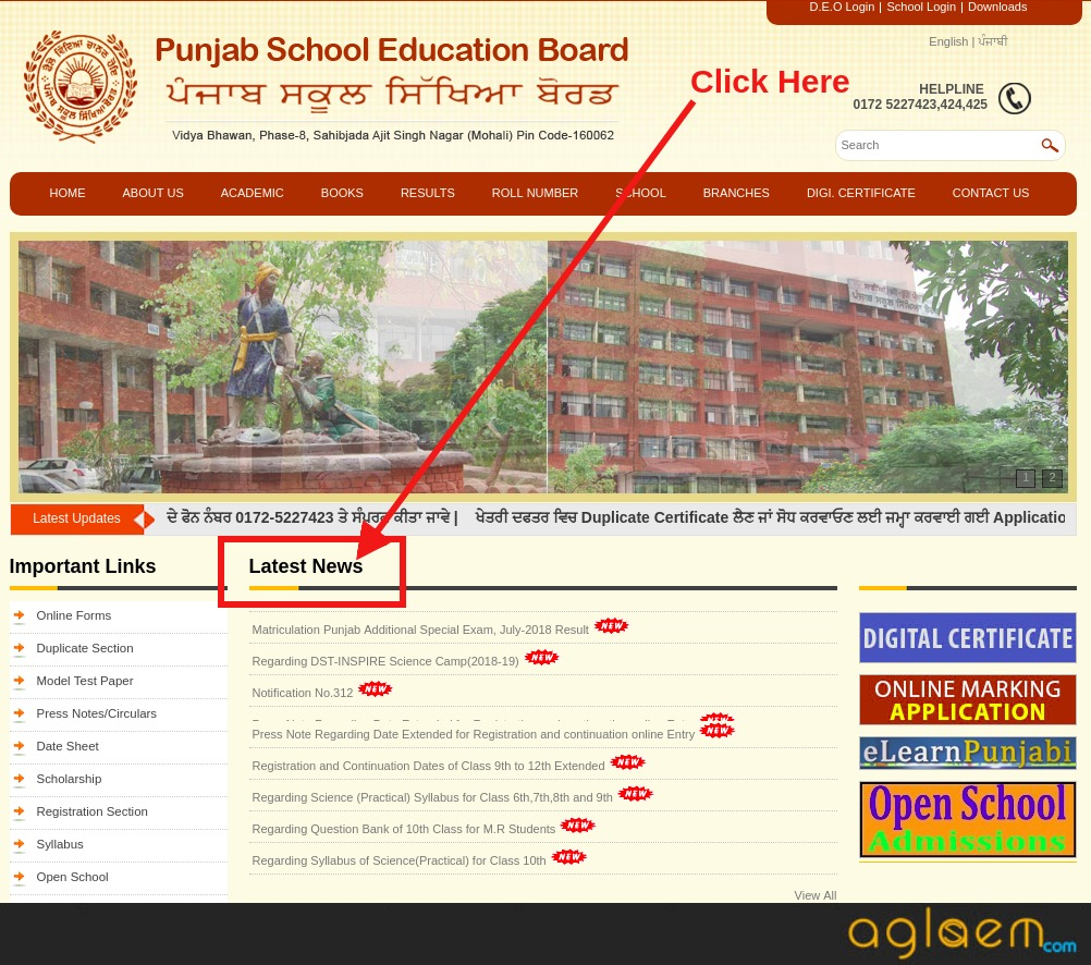 Punjab Open School 12th Admit Card 2018 September