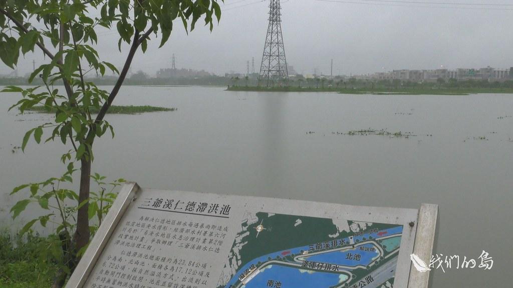 969-1-13s仁德區是台南市最容易淹水的區域之一,市府在三爺溪與港尾溝溪設置兩座滯洪池以及疏洪道。