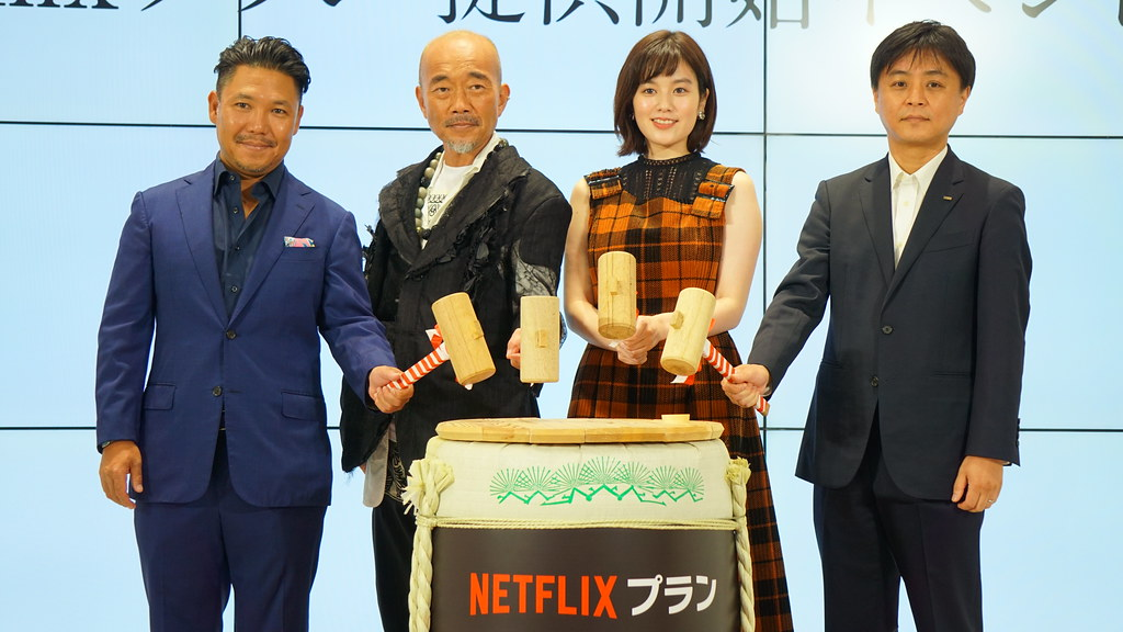 Netflixの下井昌人さん、竹中直人さん、筧美和子さん、KDDIの宮地悟史さん