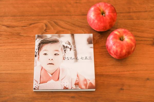 アルバムの表紙
