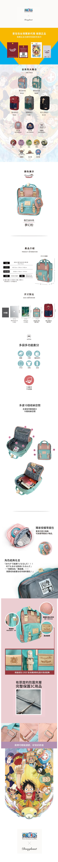 2f7c61c17 Doughnut water repellent nautical king mini macarons backpack Qiaoba ...