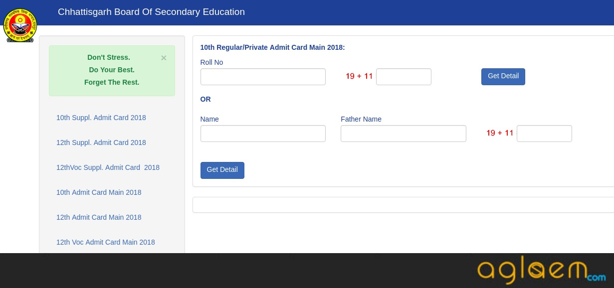 CGBSE Admit Card 2019