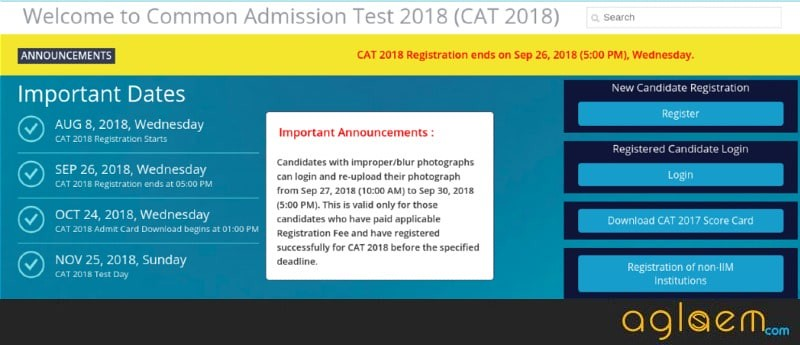 CAT 2018 Application Form Last Date Extended, Apply by Sep 26; Know how to apply