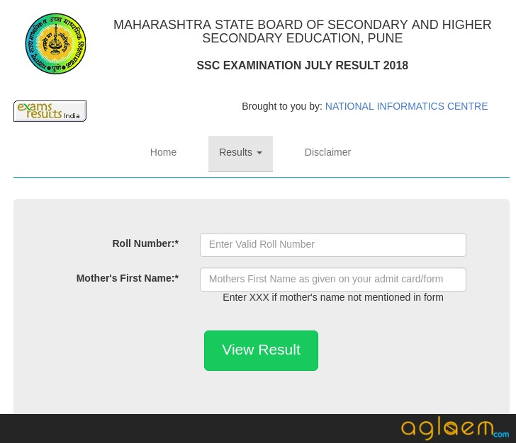 Maharashtra SSC Supplementary Result 2018