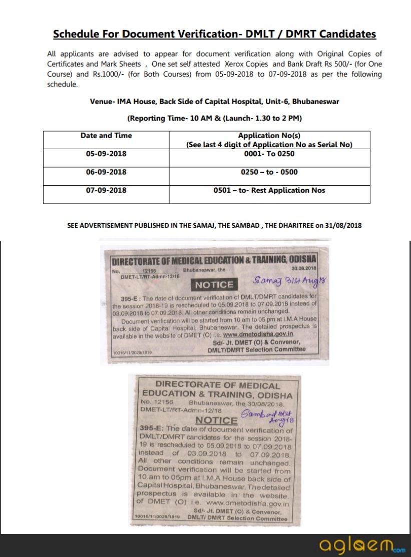 DMET Odisha DMLRT (Diploma) Admission 2018 | AglaSem Admission