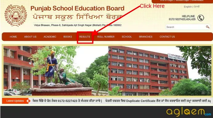 PSEB 10th Result 2019 (Released) | Punjab Board 10th Result 2019- Check Here