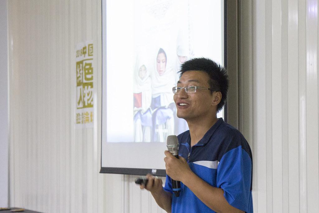 趙中於中國綠色人物臉譜論壇分享。攝影:周昭蕊。