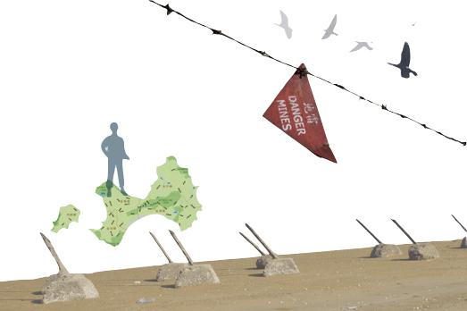 中華民國島嶼愛鄉協會「金門環境議題分享」講座