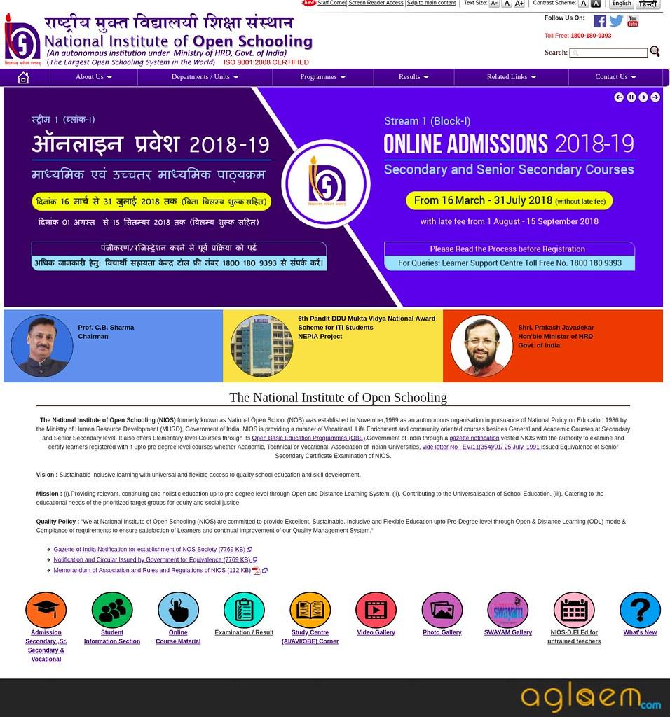 NIOS Date Sheet 2018