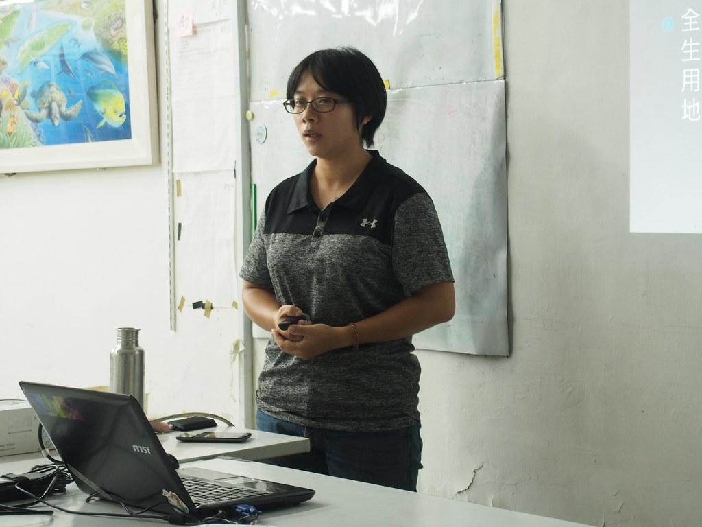環資自然谷專案經理周昭蕊與中國綠色人物分享自然谷環境信託經驗