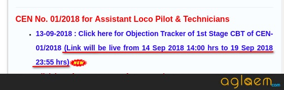 RRB ALP Answer Key & Objection Last Date Confusion; Is The Last Date 18 Or 19 Sep?