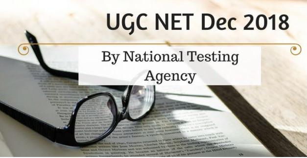 NTA UGC NET December 2018 Result