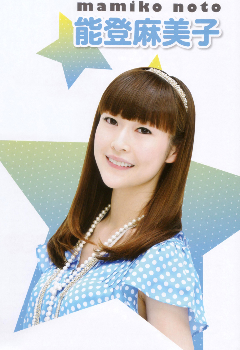 180914(2) - 黑長直女神療癒美聲「能登麻美子」宣布已經結婚、幸福懷孕!多達數十位圈內好友齊發祝福!
