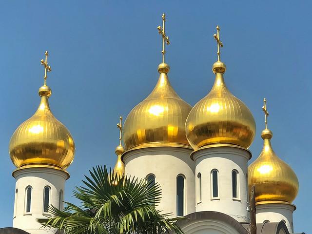 Iglesia rusa (ortodoxa) de Madrid (En Hortaleza)