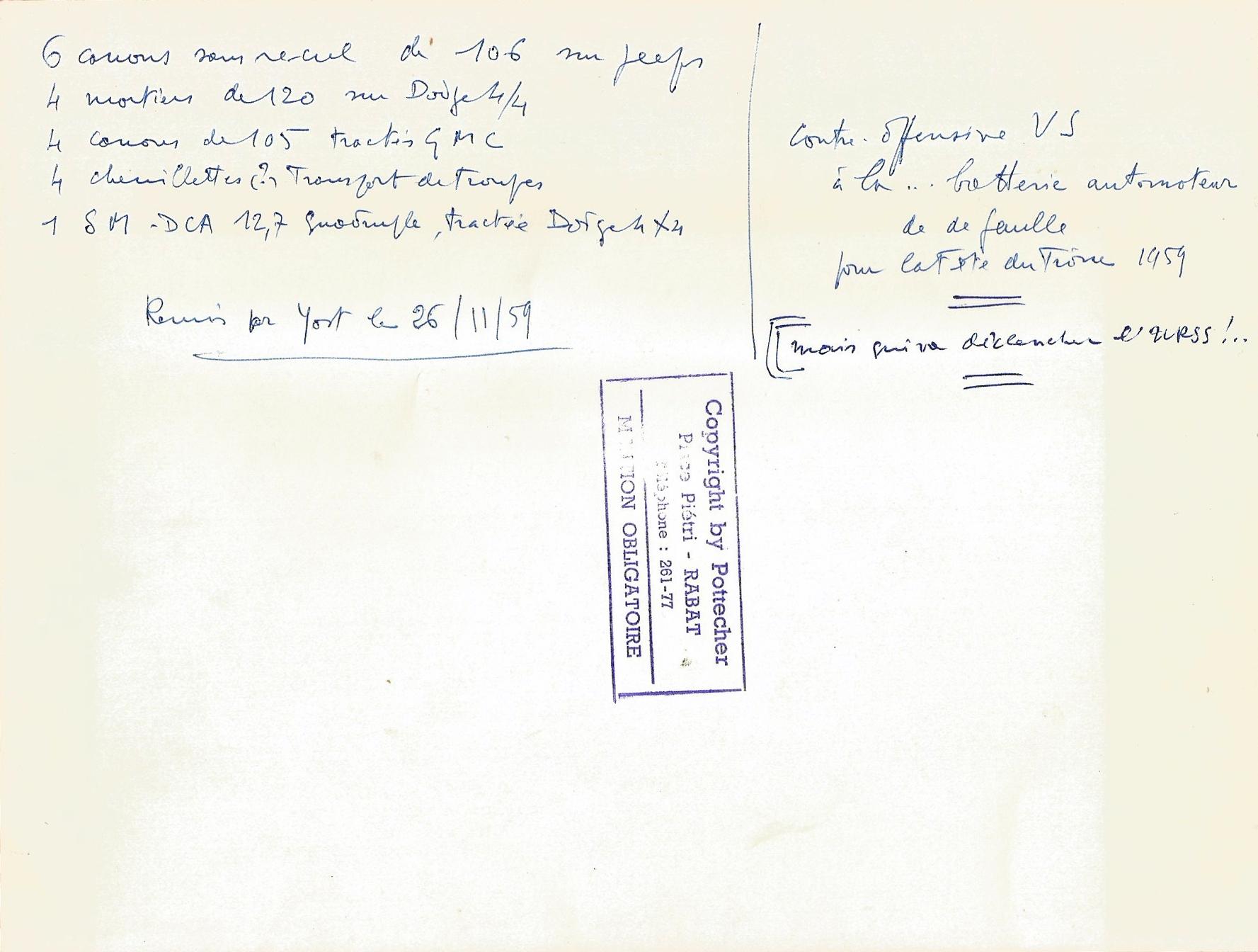 EDA -  Excess Defense Articles - Page 23 43882980665_3e213e1fd2_o