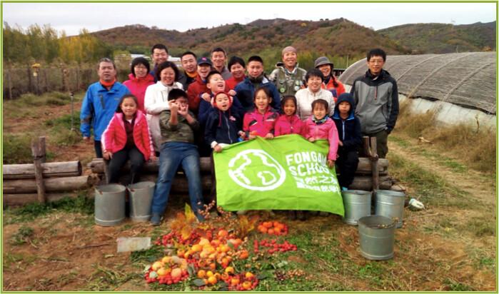 蓋婭自然學校課程照片。照片提供:張赫赫(不適用CC共創授權)