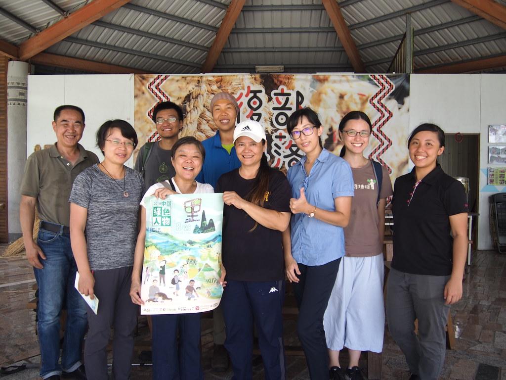 兩岸環保人士參訪復興部落
