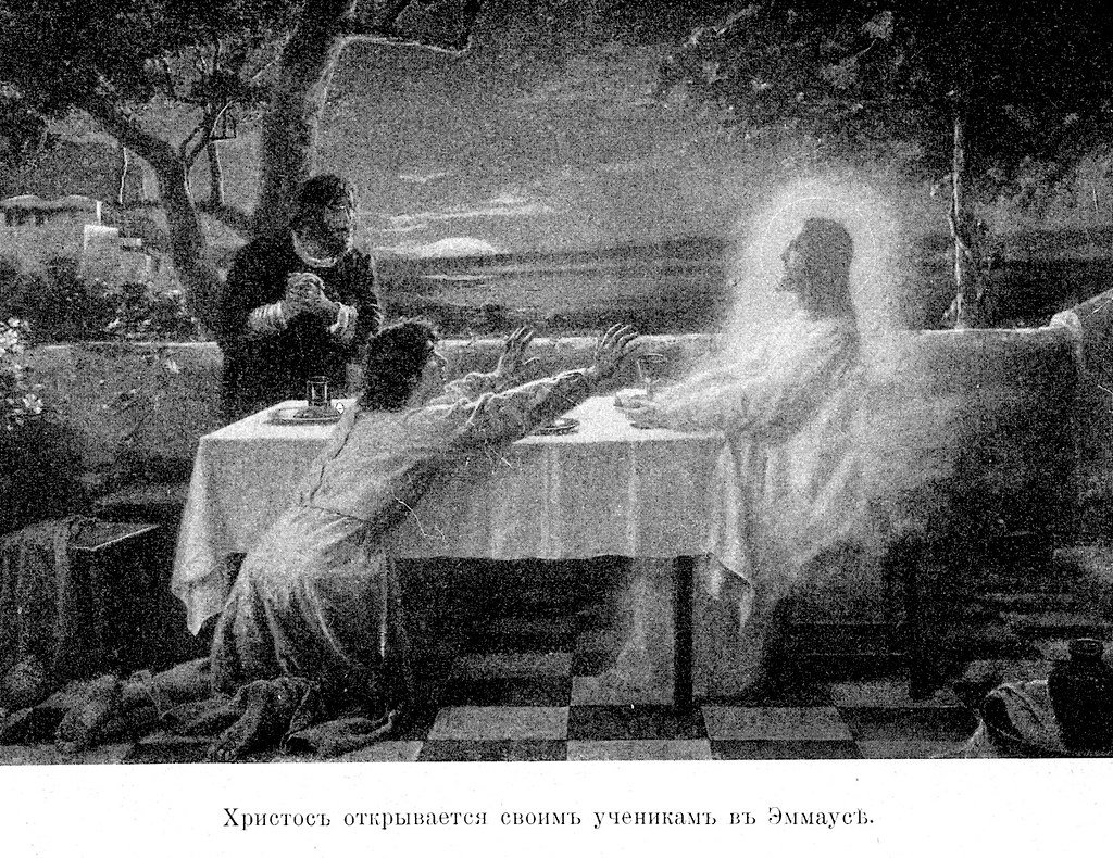 Изображение 107: Христос открывается своим ученикам в Эммаусе.