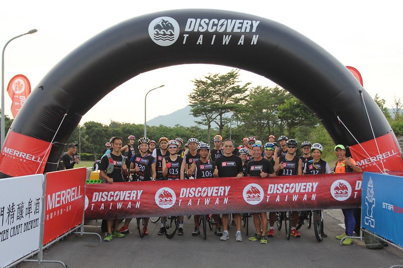 Discovery Taiwan 2018國際越野挑戰賽。(主辦單位提供)