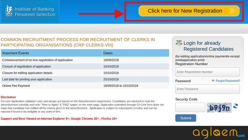 login window of IBPS Clerk