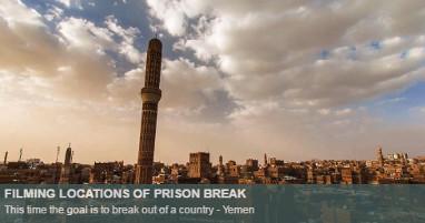 Where is prison break filmed