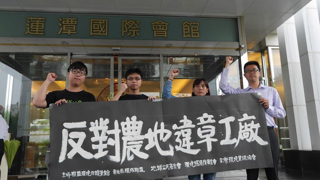 20180831反對經濟部修惡工輔法,放任農地違章工廠(地球公民基金會提供)