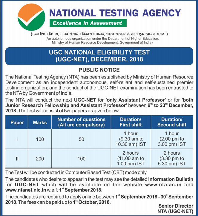 UGC NET Dec 2018 Session Announced; Application Form Can be Filled From Tomorrow