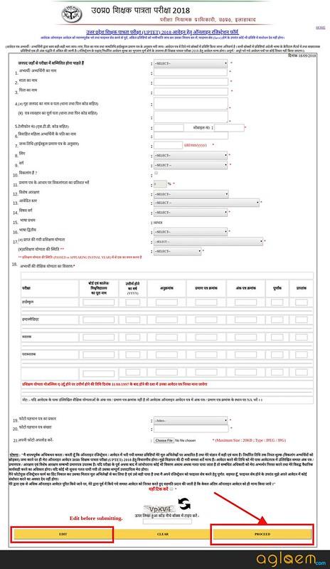 Application form of UPTET 2018