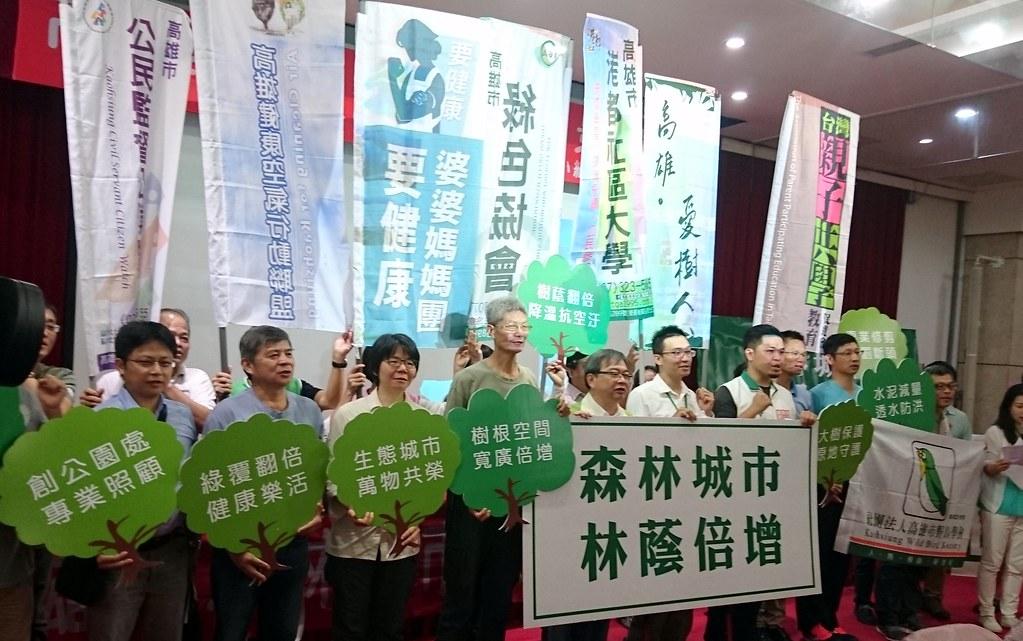 9月2日高雄市議會舉辦森林城市論壇,訴求林蔭倍增、不要斷頭樹。攝影:李育琴