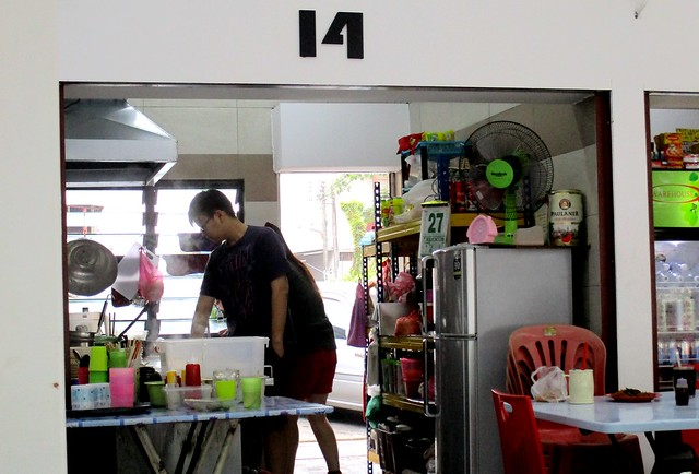 Sg Antu hawker centre Stall No. 14