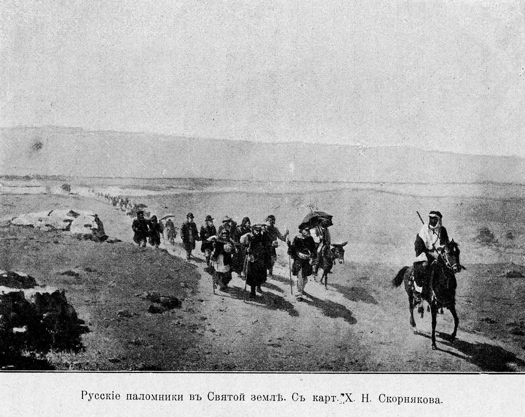 Изображение 113: Русские паломники в Святой земле.