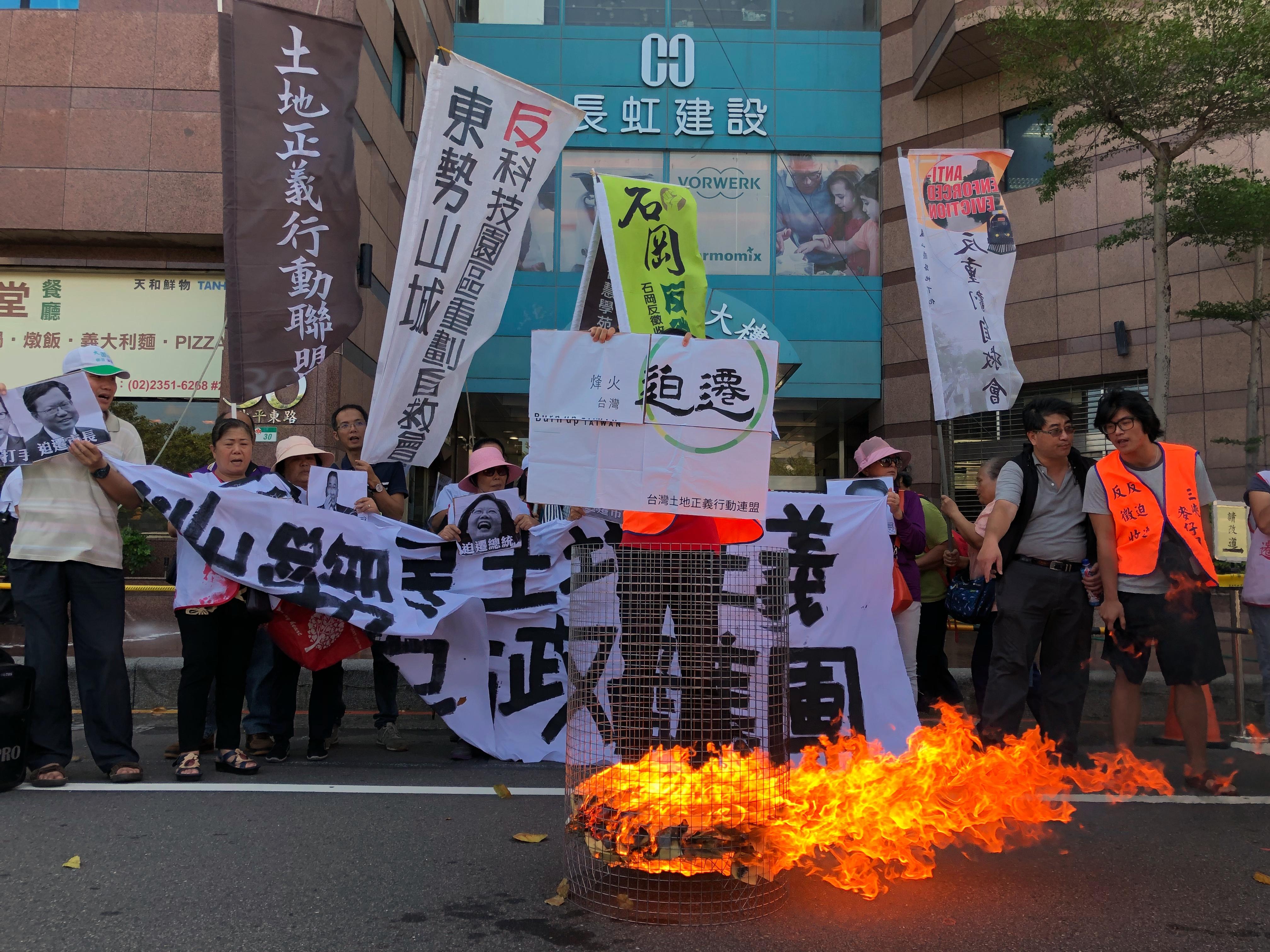 台灣土地正義聯盟與全台迫遷案自救會在民進黨部前焚燒金紙,向蔡英文「宣戰」。(攝影:王顥中)