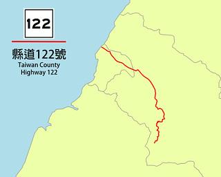新竹122縣道。圖片來源:維基百科