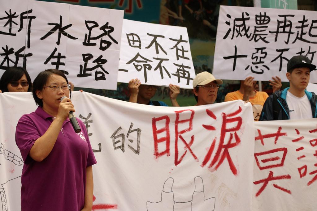 基金會董事彭桂枝(左一)於今年6月2日在二重國小聲援竹東農民,反對竹科三期開發。
