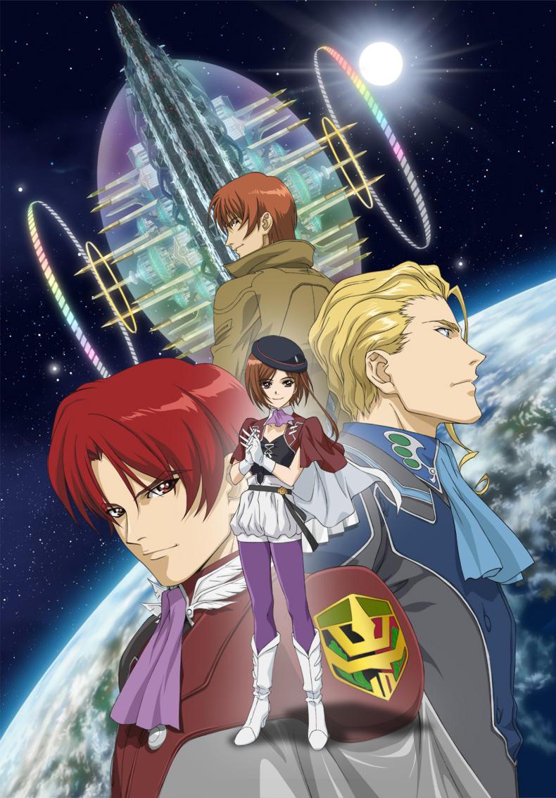 080711 – 改編自田中芳樹的同名小說、將於10月首播的TVA『鐵達尼亞』正式揭曉聲優陣容