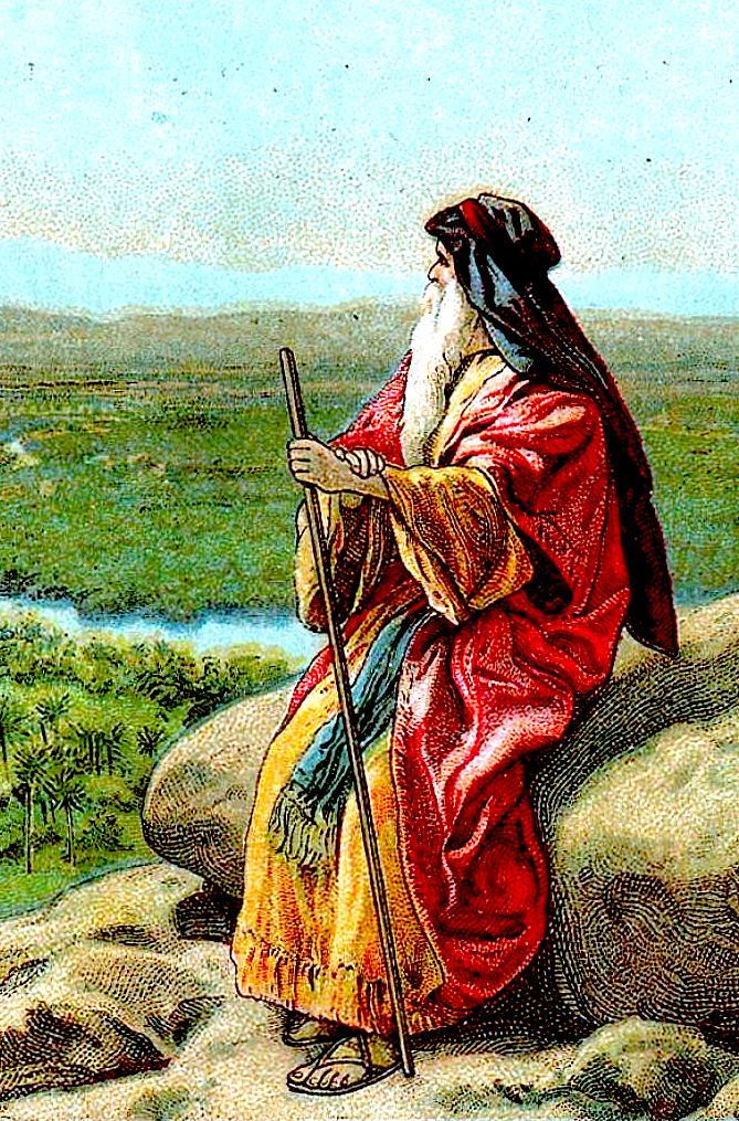 Моисей пред Святой землёй.