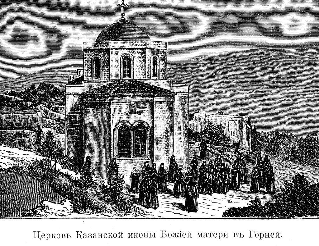 Изображение 110: Церковь Казанской иконы Божией Матери в Горней.