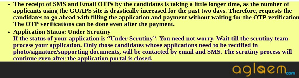 GATE 2019 Registration with Normal Fee until 21 September; OTP Verification Can Be Done After Payment Also, Says IITM