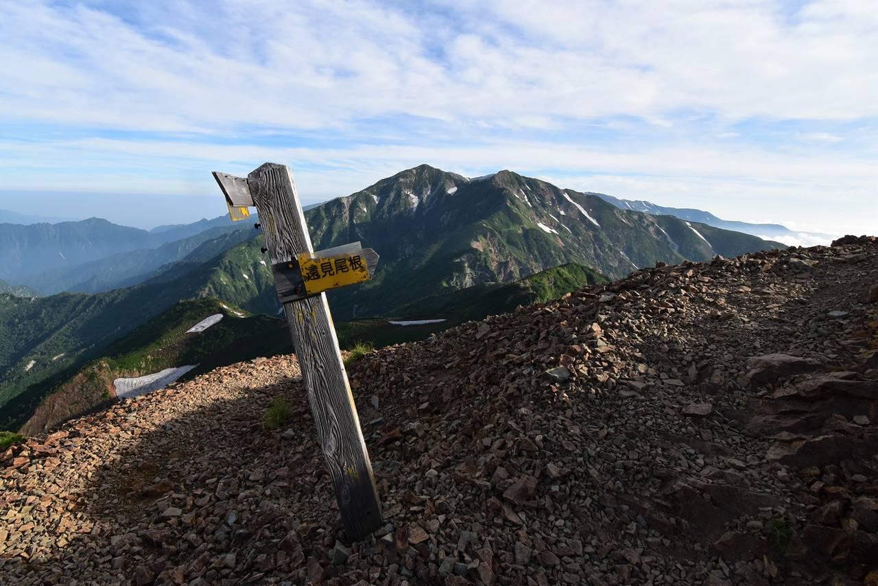 五竜山荘から遠見尾根で下山