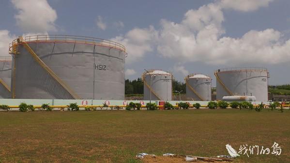 968-2-09s經石油公司內部調查,確定當時第一次進油是進95無鉛汽油,推估洩漏量約68.3公秉(68,300公升)。