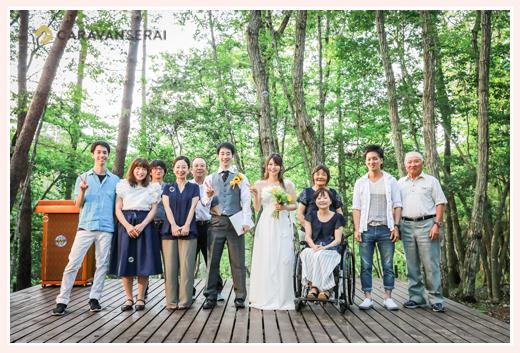 森の中(屋外)で結婚式(挙式)ブライダル/旭高原元気村(愛知県豊田市)/親族集合写真