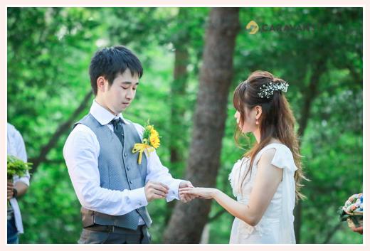 森の中(屋外)で結婚式(挙式)ブライダル/指輪交換
