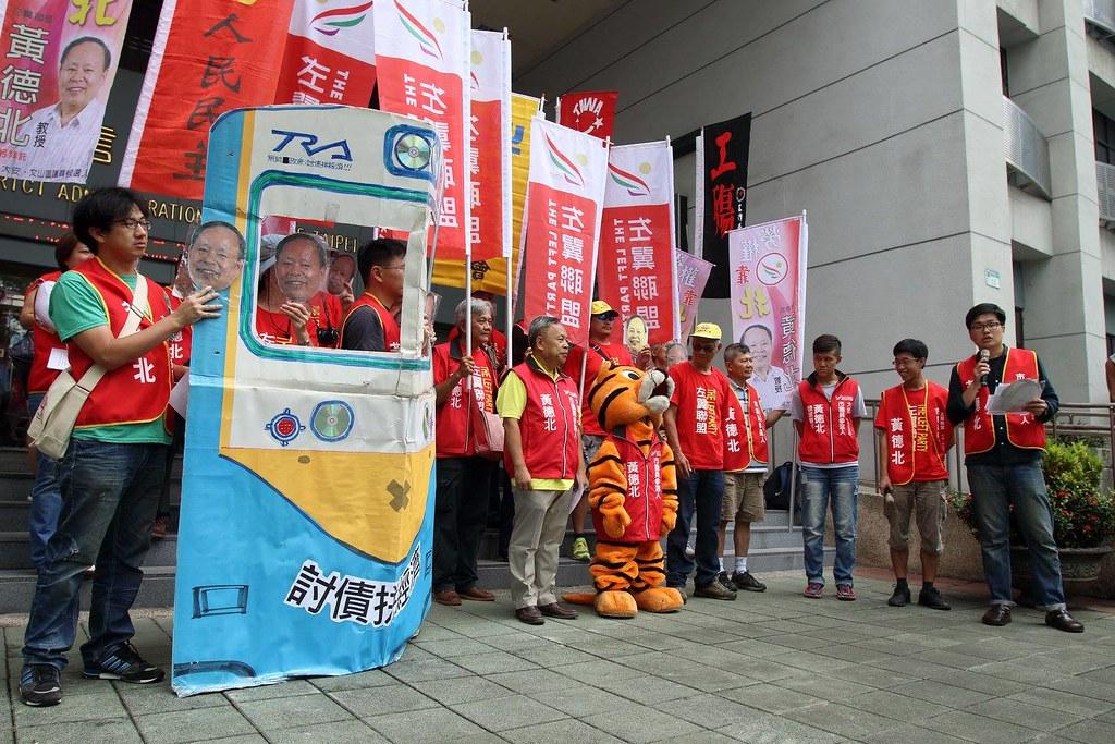 左翼联盟台北市议员参选人黄德北日前到台北市选委会登记参选。(图片来源:左翼联盟提供)