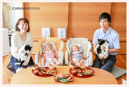 双子の姉妹の赤ちゃん❤ご自宅でお食い初め・料理はママの手作り/愛知県瀬戸市