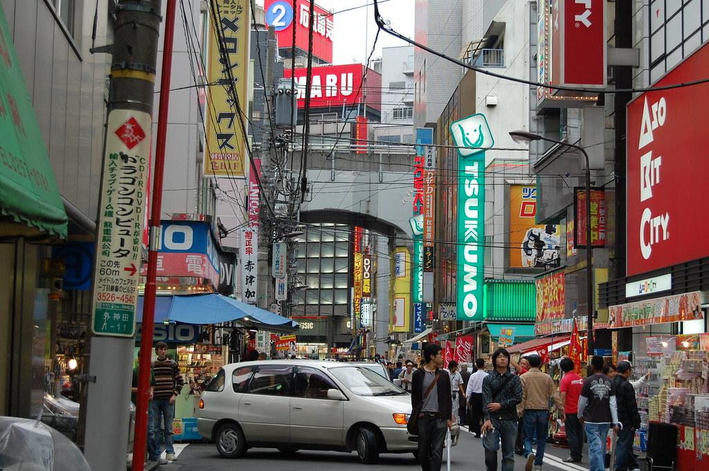Calle Akihabara