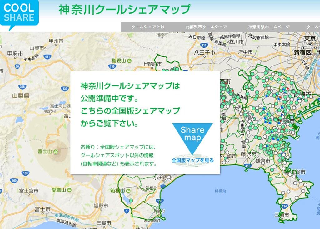 東京周圍的九都縣市攜手對抗熱浪,在網上公布許多「酷涼分享」地點。1