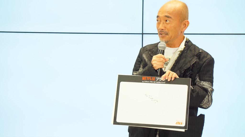 竹中直人さんのNetflixに作って欲しい番組は「ターザンが日本にやってきた」