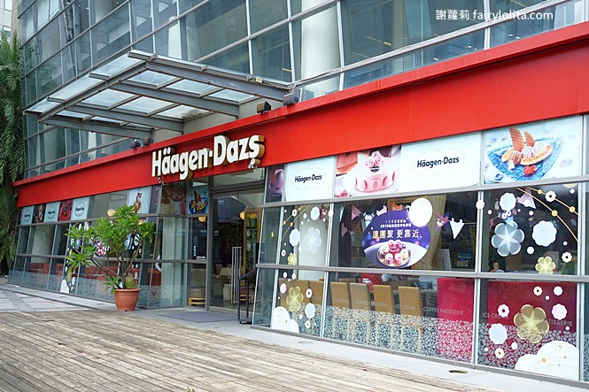44613596261 8072310c6d b - 熱血採訪 | 台中Haagen-Dazs 哈根達斯限量迪士尼造型月餅冰淇淋來囉,到9/14還有限時活動