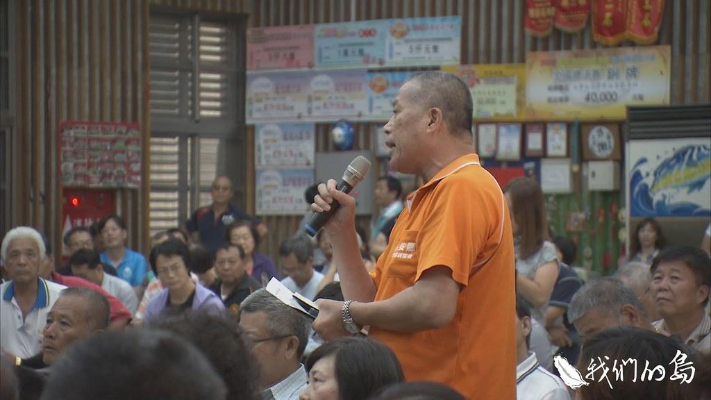 971-3-32 居民反對蓋新電廠,認為興達電廠已經污染地方三十多年。