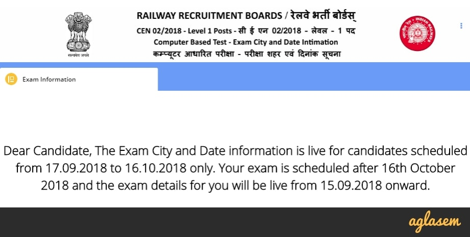 RRB Allahabad Group D Exam Date 2018